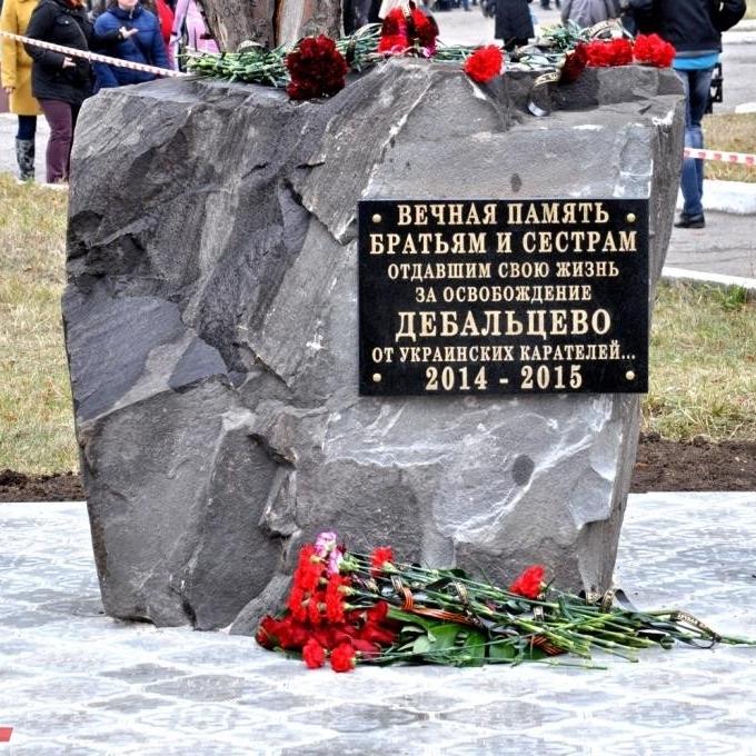«ДНР» встановила в окупованому Дебальцевому меморіал загиблим від «українських карателів» (ФОТО)