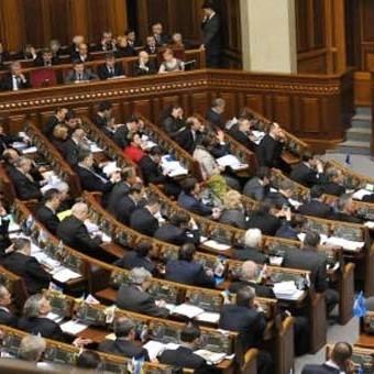 Рада ухвалила законопроект про реєстрацію на окупованих територіях