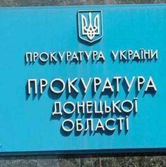 """На Донеччині судитимуть """"міністра агропромислової політики"""" """"ДНР"""""""