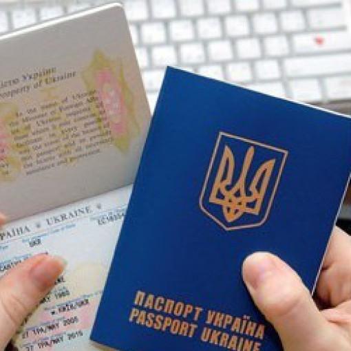 Відтепер онлайн-сервіс допоможе швидше отримати закордонний паспорт