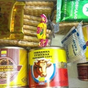 """Бойовикам """"ДНР"""" видають продуктові пайки від фонду Ахметова - Тимчук"""