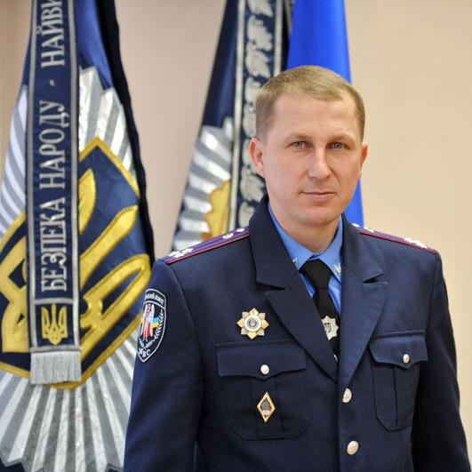 В Донецькій області призначили голову Національної поліції