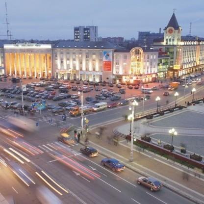 В Росії природне явище перетворило напис Росію на США (фото)
