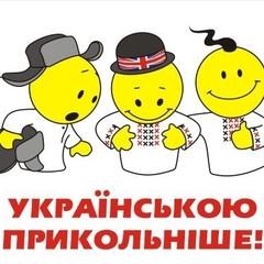 Україна сьогодні відзначає День української писемності та мови