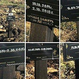 Мешканці Ставрополя в Росії шоковані масовими похованнями немовлят