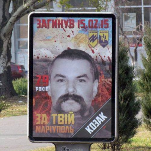 На вулицях Маріуполя з'явилися лайтбокси з фотографіями загиблих бійців батальйону «Азов»