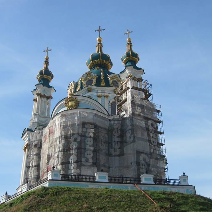Андріївська церква закривається для відвідувачів