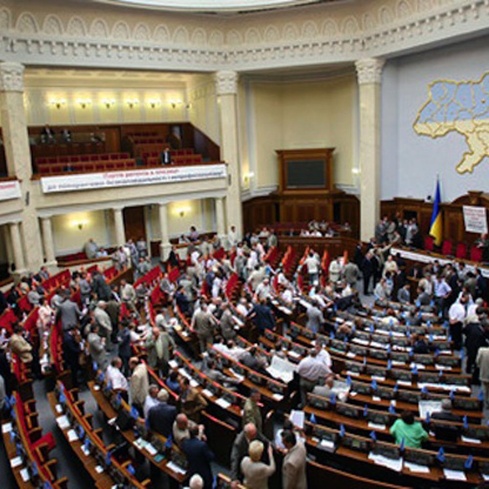 """Рада проголосувала """"безвізовий"""" закон про видворення мігрантів"""