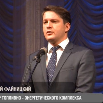 """У """"ДНР"""" вбили людину Курченка, який очолював міненерго """"республіки"""""""
