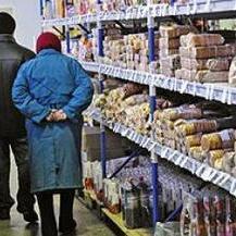 У Росії людей навчають, як користуватись продуктовими картками