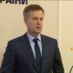 """Наливайченко розповів про підпільне """"міліцейське кладовище"""" (ВІДЕО)"""