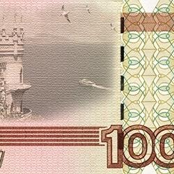У Росії випустять 100-рубльову купюру із зображенням Криму
