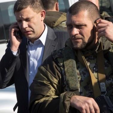 """У """"ДНР"""" презентували логотип """"вітчизняного"""" мобільного оператора (ВІДЕО)"""