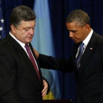 Візит Барака Обами до України не відбудеться