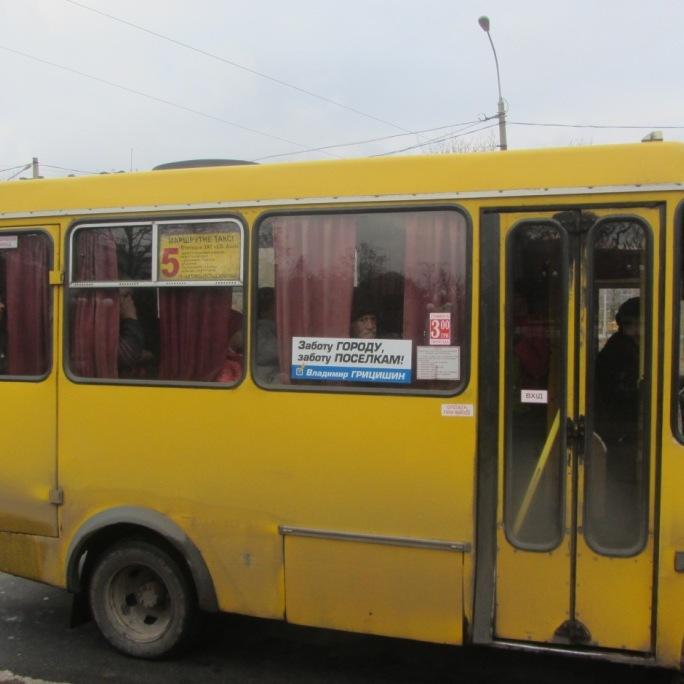 Агітація у день виборів у Сєвєродонецьку