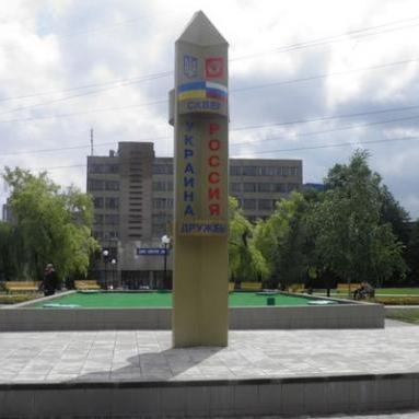 У Харкові знесли пам'ятник українсько-російській дружбі (ВІДЕО)