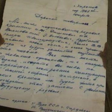 У харківській казармі знайшли послання від солдатів 50-річної давності