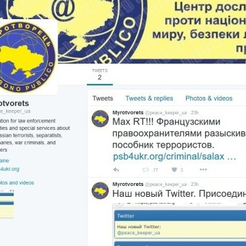 Росія підтримує ІДІЛ? Російські хакери заблокували аккаунт з розшуку терориста Салеха