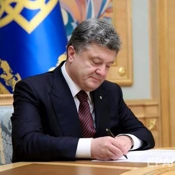 """Порошенко оголосив 2016 рік """"Роком англійської мови в Україні"""""""