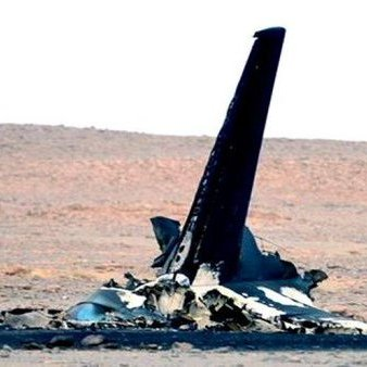 Бомба на А-321 ймовірно була захована під пасажирським кріслом