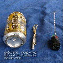 ІДІЛ опублікував фото бомби, якою був знищений російський літак А321