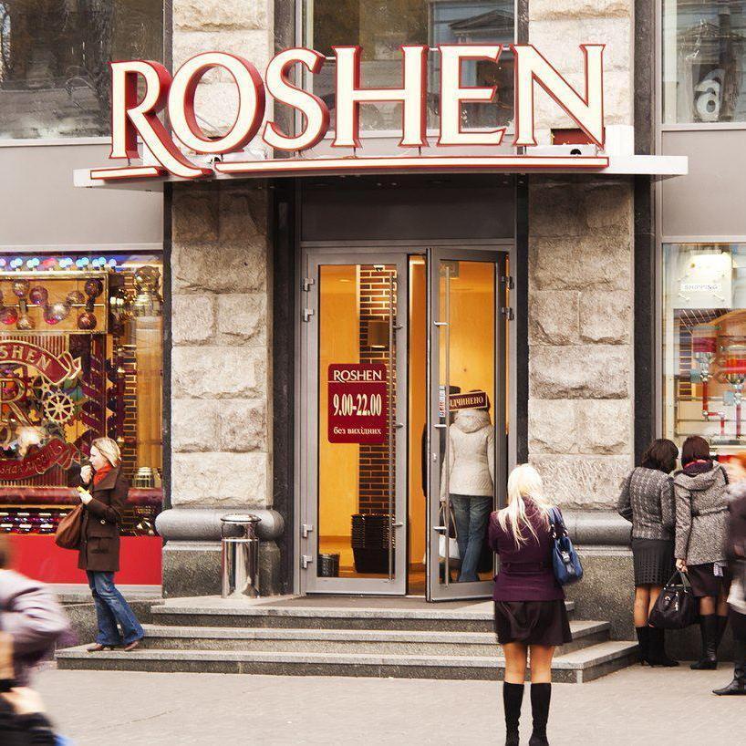 У Києві замінували два магазини Roshen