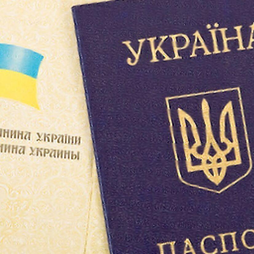 У паспортах українців замінять російську мову англійською