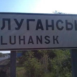 """Бойовики """"ЛНР"""" хочуть збирати нові податки з приватних перевезників"""
