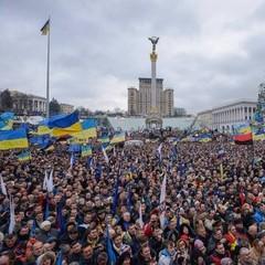Вихідними у столиці відбудуться заходи з нагоди відзначення Дня Гідності та Свободи