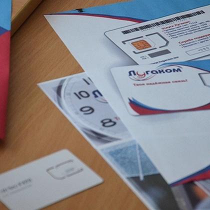 """Проект провалено: жителі """"ЛНР"""" не хочуть купувати стартові пакети """"республіканського"""" оператора"""