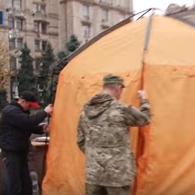 На Майдані Незалежності встановили намет (відео)