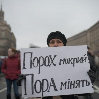 На Майдані Незалежності зібрався мітинг (фото)