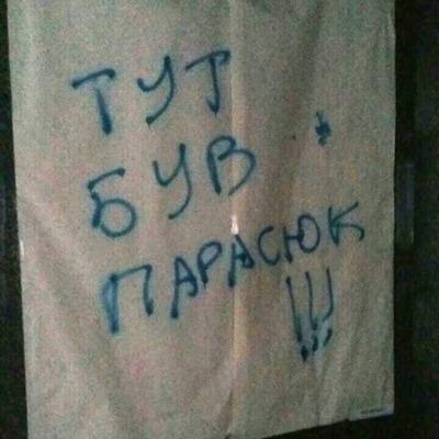 """Парасюк і Соболєв """"похуліганили"""" у будівлі криворізької міськради (ФОТО)"""