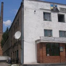 У Красноармійську почався страйк шахтарів