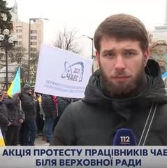 Під Верховною Радою мітингують чорнобильці