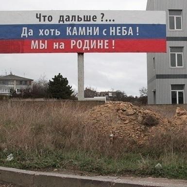 У Криму цілу добу не працюватимуть навіть генератори