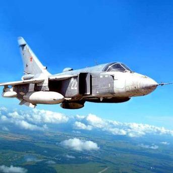 Міноборони РФ підтвердило крах російського літака Су-24 в Сирії