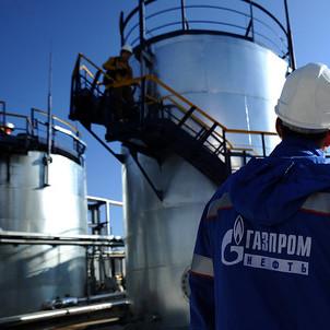 """Газпром"" припинив постачання газу до України"