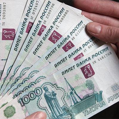 У Донецьку знову констатують наплив фальшивих рублів
