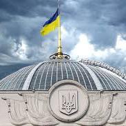 Нардепи розглянуть закон про позбавлення громадянства за злочини проти України