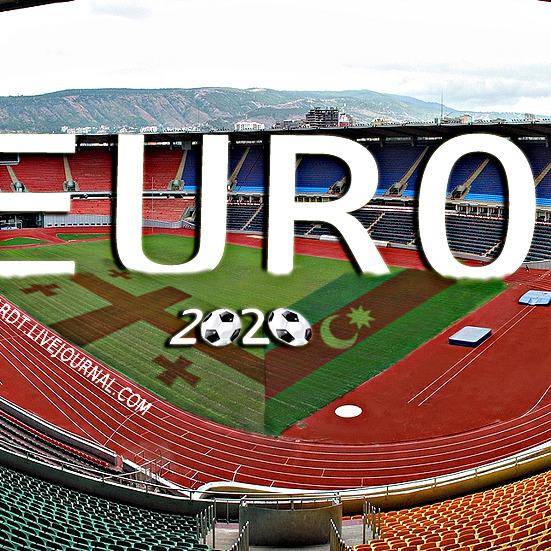 Перший матч відбору Євро-2020 збірна України зіграє без глядачів