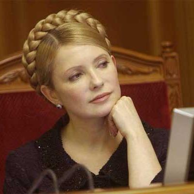 Юлія Тимошенко вразила оригінальним вбранням