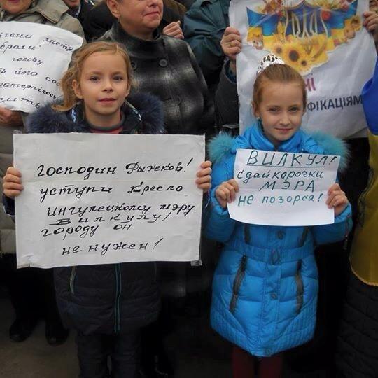Мітингувальників у Кривому Розі лякають мобілізацією