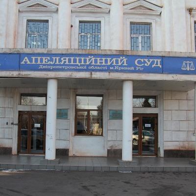 Суд зобов'язав переглянути результати виборів у Кривому Розі
