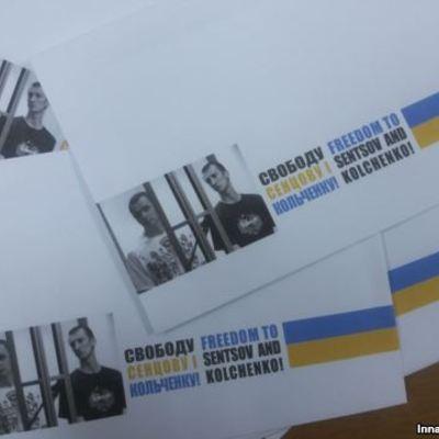 Укрпошта випустила конверти із зображенням українських політв'язнів Росії