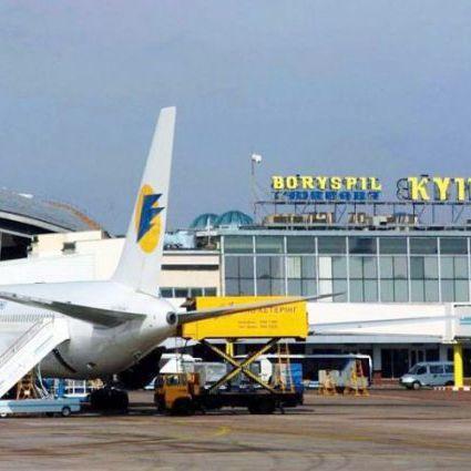 """СБУ проти аеропорту """"Бориспіль"""": чергова кримінальна справа"""
