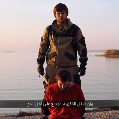Встановлена особистість росіянина, страченого терористами ІДІЛ