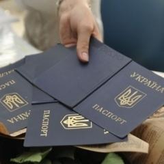 """Терористи """"Ісламської держави"""" хотіли купити бланки українських паспортів - розвідка"""