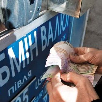 На «чорному» валютному ринку почалася лихоманка