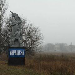 Міста на Донбасі перейдуть під контроль України